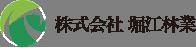 株式会社堀江林業
